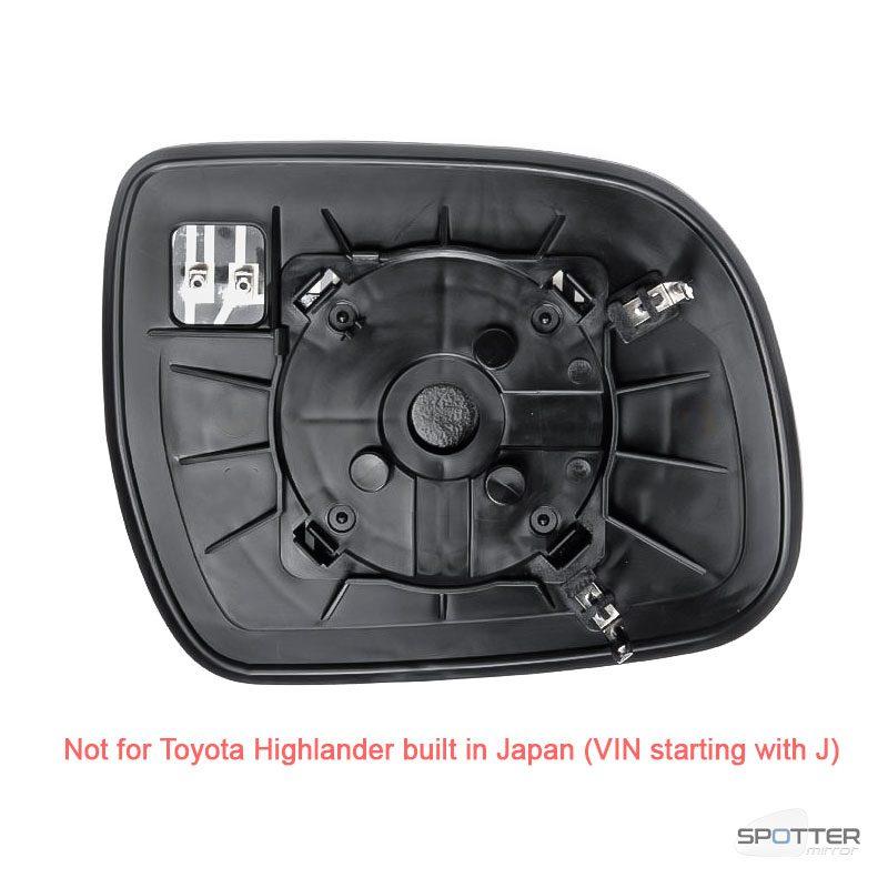 2008-2013 Toyota Highlander Japan Built Mirror Backing plate