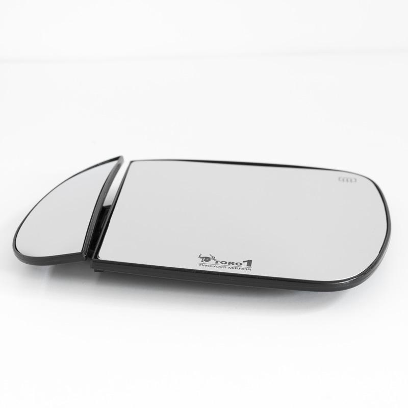 2004 2010 Toyota Sienna Adjustable Blind Spot Mirror