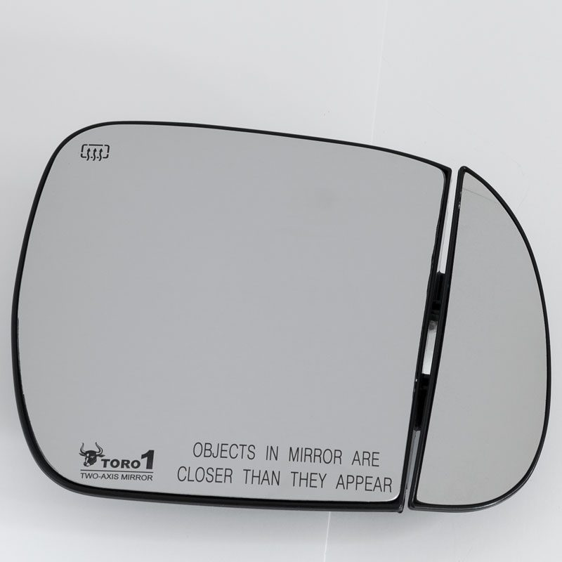2004-2010 Toyota Sienna adjustable blind spot mirror- direct replacement RH